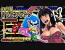 [ウサギちゃんの実況動画] FM-7版リトルギャング[LITTLE GANG]をご紹介!