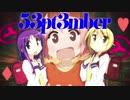 53pt3mber
