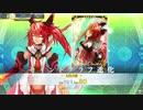 【FGOAC】シータ マイルーム&霊基再臨&召喚ボイス&宝具&戦闘モーションなどまとめ【Fate/Grand Order Arcade】