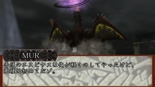 【MHF-Z】ホモンスターハンター淫夢Z Part