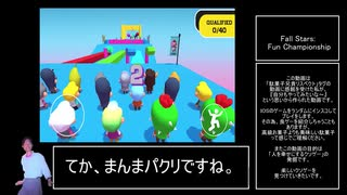 IOSアプリクソゲー男 part8