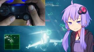 【エースコンバット7】機銃縛りコントロー