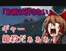 【WoT】霊夢の日雇い戦車道Ⅲ 9日目【ゆっくり実況】