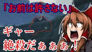 【WoT】霊夢の日雇い戦車道Ⅲ 9日目【ゆっ