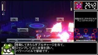 【再走】ロックマン11 RTA 35分47秒 後
