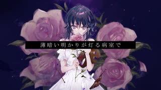 アムネシア/Hi-Fu feat.初音ミク