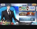 Fate/Grand Orderを実況プレイ ぐだぐだ邪馬台国2020 Part1