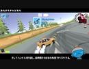【地獄】車のゲーム100点以上のドリフト決めるまでやめれない!