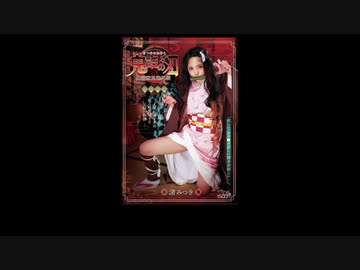 『【NEUTRINO】紅蓮華リオン』のサムネイル
