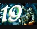 ☸実況☸決められないVANQUISH【HD】 part19