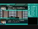 【スーパーロボット大戦W】 プレイ動画 Part64