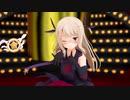 【MMD】プリズマ☆イリヤ「XYZの魔法」