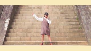 【踊ってみた】ハイドアンドシーク