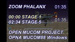 【ファランクス】【PC88OPNA】ステージ1