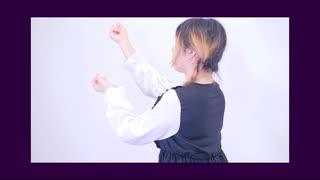 【にゃもり】カトラリー  踊ってみた