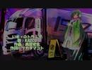 【歌うボイスロイド】いすゞのトラック【東北ずん子】