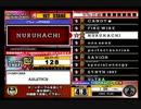 beatmania III THE FINAL - 018 - NURUHACHI (DP)