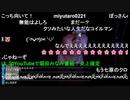 ◆七原くん2020/10/11 深夜の鬱原くん 季節はもう秋① 高画質版