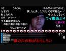◆七原くん2020/10/11 深夜の鬱原くん 季節はもう秋② 高画質版