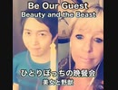 Be Our Guest - Beauty and the Beast