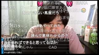 ◆七原くん2020/10/11 深夜の鬱原くん も