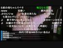 ◆七原くん2020/10/11 深夜の鬱原くん もう限界だ マジで④ 高画質版