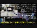 ◆七原くん2020/10/11 深夜の鬱原くん もう限界だ マジで⑥(...