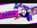 ☆【実況】カービィの大ファンが星のカービィ スターアライズを初見プレイ Part9☆
