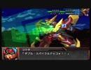 実況スーパーロボット大戦OG外伝 Part.44