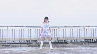 【泽川素子】奇跡さえも【ぺん誕応援】