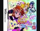 [DS]ふたりはプリキュア Max Heart DANZEN! DSでプリキュア 力を合わせて大バトル!! FULL SOUND TRACK