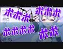 紅蓮華 -ボーちゃん(CV:竜胆尊)