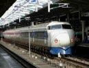 東海道・山陽新幹線旧到着チャイムにドナルドの声を合わせた