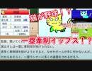 □猫が野球する⚾可愛い□アプリ3分紹介⏳+α