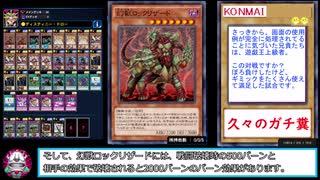 糞デッキ.dm86【幻獣】