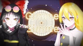 Gimme×Gimme☆【feat. RI×SNNN】