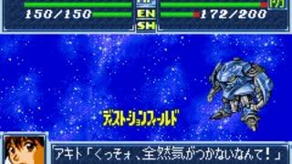 【TAS】GBA版スーパーロボット大戦A_エー