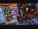 20201011三国志大戦 初心者動画 18勝目