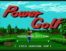 PCエンジン版 パワーゴルフ 【COMPETITIONモード】