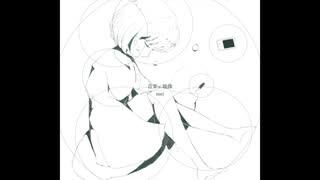 fetus/初音ミク