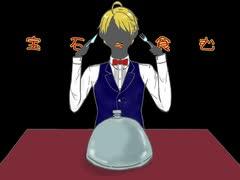 【APヘタリア】宝石を食む【ゆっくりクト
