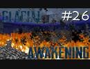 氷河をMODで開拓するマインクラフトPart26【GlacialAwakening】