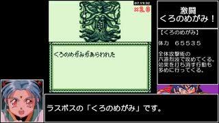ONI3 黒の破壊神  RTA_Testrun 7時間3