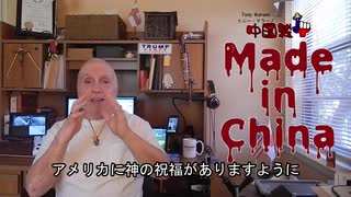 字幕【テキサス親父】 共産党に逮捕された香港の民主化運動家達