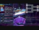 【メギド72】バーストスナイパー女子で大幻獣EX攻略Part01(通算20)【縛りプレイ】
