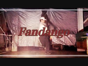 『【踊ってみた】THE RAMPAGE - Fandango【アドリブ1曲】』のサムネイル