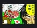 マリオペイントでパプワくん(漫画)