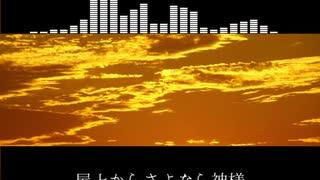 【後藤又兵衛】ラブレター・フロム・メランコリー【BASARALOID】