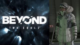 【実況】BEYOND: Two Souls Part19