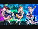 【JIMO-AI Dash!】この悲しみの令和に輝きを!【高海千歌・桜内梨子・渡辺曜(2年生)REMIX】【5th】【7周年】